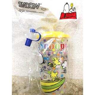 スヌーピー(SNOOPY)の新品 スヌーピー   ストロー コップ(マグカップ)