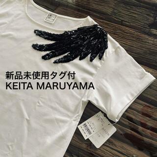 L'Appartement DEUXIEME CLASSE - 希少!新品タグ付★定価約5万★ケイタマルヤマ デザイントップス  Tシャツ