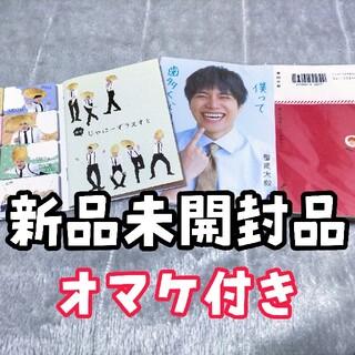 【新品・未開封品】ジャニーズWEST WEST文庫(アイドルグッズ)