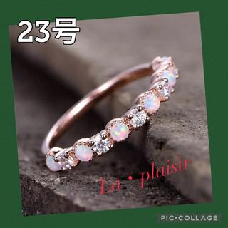 大きい サイズ 23号 ダイヤモンドcz  リング指輪 ピンクゴールド s925(リング(指輪))