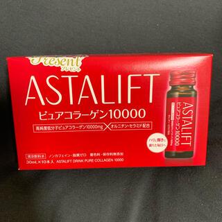 ASTALIFT - アスタリフト ドリンク ピュアコラーゲン10000