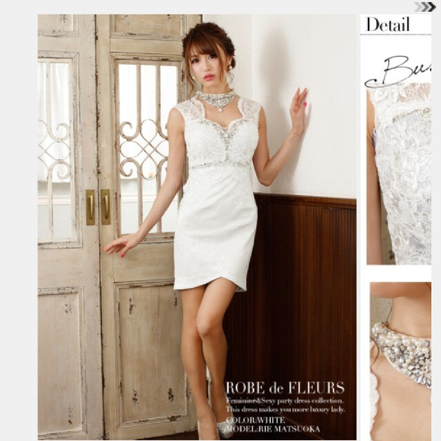 ROBE(ローブ)のローブドフルール ビジューチョーカーキャバドレス レディースのフォーマル/ドレス(ナイトドレス)の商品写真