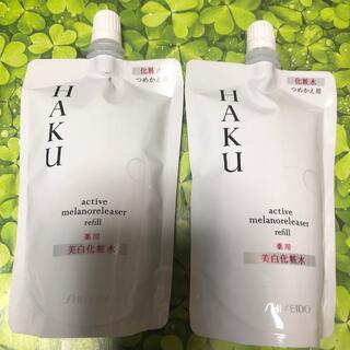 SHISEIDO (資生堂) - 資生堂 HAKU アクティブメラノリリーサー つめかえ用(100ml)