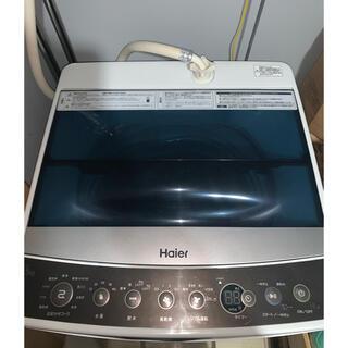 Haier - 期限あり ハイアール洗濯機 5.5kg 2018年製 手渡し可能