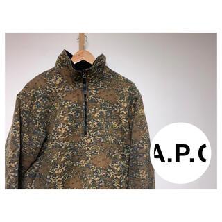 A.P.C - A.P.C. (アーペーセー) カモ柄ハーフジップオイルドジャケット