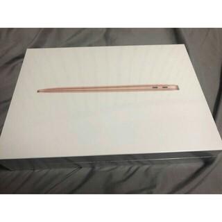 Mac (Apple) - Macbook Air M1 256gb ゴールド