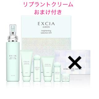 ALBION - アルビオン EXCIA エクシア ブライトニング セレクション ミルク ER