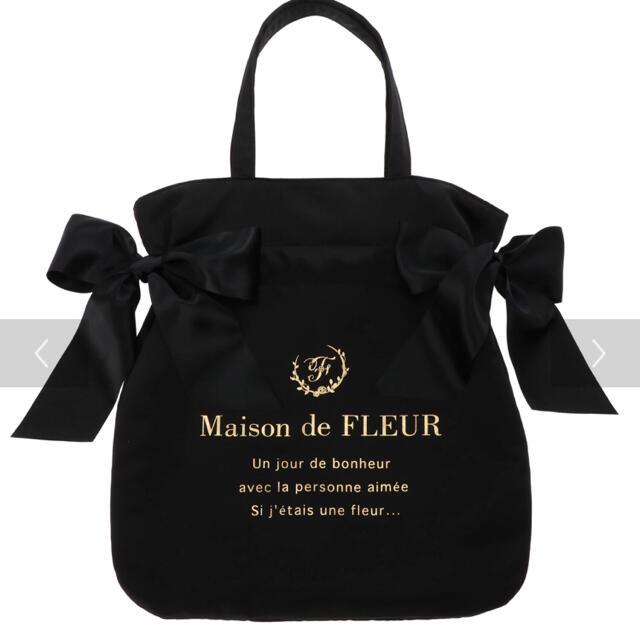 Maison de FLEUR(メゾンドフルール)のMaison de FLEUR ダブルリボントートバッグ ブラック レディースのバッグ(トートバッグ)の商品写真
