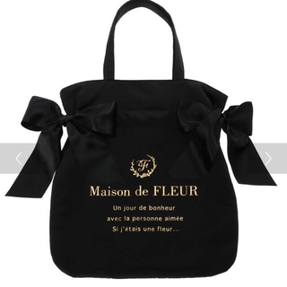 Maison de FLEUR - Maison de FLEUR ダブルリボントートバッグ ブラック
