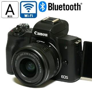 Canon - 【Canon】美品★純正カメラバッグ付き!!EOS Kiss Mレンズキット