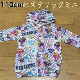 ヒステリックミニ(HYSTERIC MINI)の110cm/ヒステリックミニ(Tシャツ/カットソー)