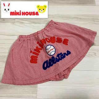 mikihouse - 希少 レア MIKI HOUSE ミキハウス baseball スカートパンツ
