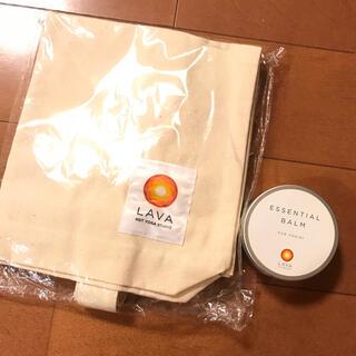 エッセンシャルバーム&トートバック【lava】