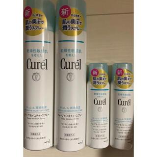 Curel - 要在庫確認■ キュレル  潤浸保湿ディープモイスチャースプレー250g60g計4