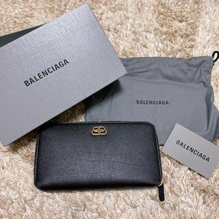 バレンシアガ(Balenciaga)の【大幅値下】バレンシアガ長財布(長財布)