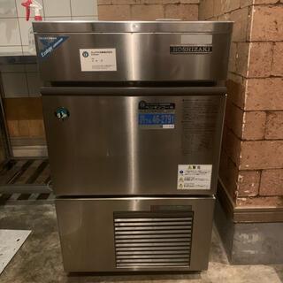 ホシザキ全自動製氷機(その他)