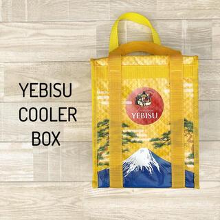 EVISU - エビス 保冷バッグ クーラーボックス YEBISU キャンプグッズ ギア ビール