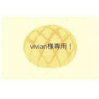 グローバルワーク(GLOBAL WORK)のvivian様専用!(ベスト/ジレ)