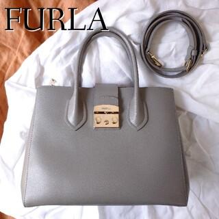 Furla - 美品♪】フルラ FURLA 2way ハンドバッグ ショルダー メトロポリス