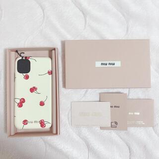 miumiu - miumiu◆iPhone11ケース◆さくらんぼ◆新品未使用◆箱付き