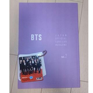 防弾少年団(BTS) - BTS防弾少年団☆雑誌·写真カードホルダーセット☆韓国語の勉強も☆