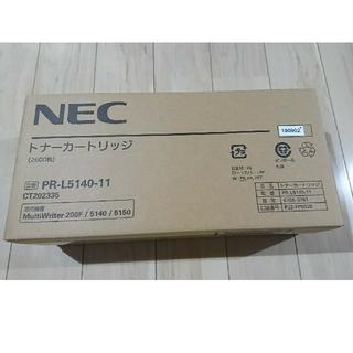 エヌイーシー(NEC)のNEC トナーカートリッジ PR-L5140-11 純正 新品未使用(OA機器)