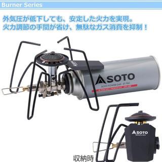 新富士バーナー - SOTO レギュレーターストーブ ST-310 シングルバーナー CB缶 新富士