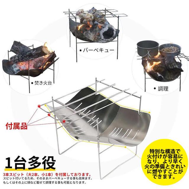 焚き火台 超人気 折り畳み式 頑丈で小型 バーベキューコンロ スピット3本付き スポーツ/アウトドアのアウトドア(ストーブ/コンロ)の商品写真