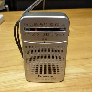 パナソニック(Panasonic)のワイドFM対応 Panasonic パナソニック  携帯ラジオ RF-P50A(ラジオ)