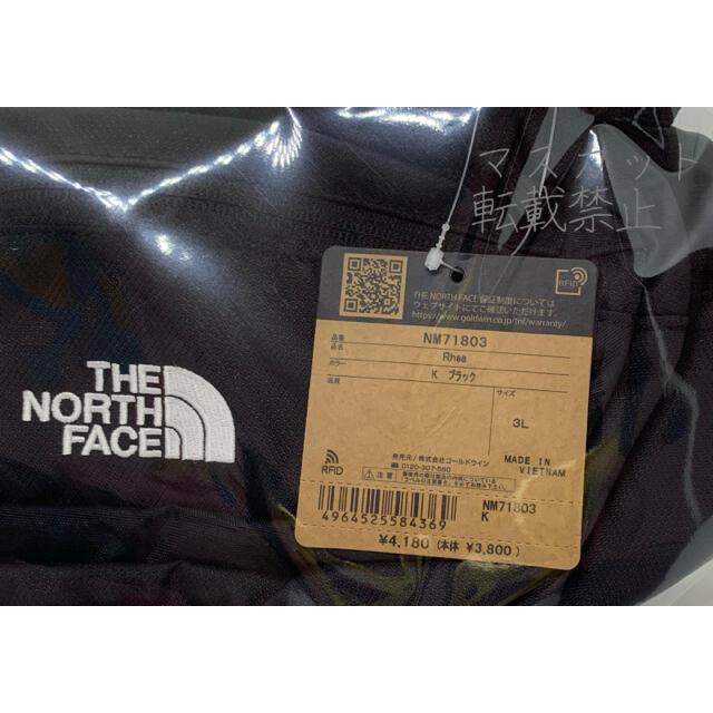 THE NORTH FACE(ザノースフェイス)のノースフェイス RHEA リーア NM71803 K ブラック ボディバッグ 黒 メンズのバッグ(ウエストポーチ)の商品写真