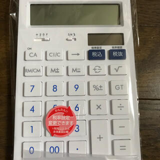 キヤノン(Canon)のCanon電卓 新品未使用 取扱説明書付(その他)