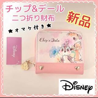 Disney - ディズニー チップ&デール 二つ折り財布 ピンク 新品 【即日発送】