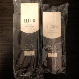 ELIXIR - エリクシールアドバンスドローション&エマルジョンしっとりセット
