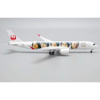 嵐 - 【レア】 1/400 JC wings JAL A350 嵐 フラップダウン