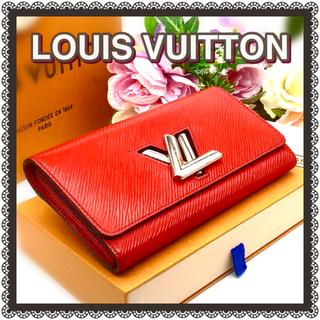 LOUIS VUITTON - ✴️ルイヴィトン・LOUIS VUITTON✴️お洒落上級者ツイスト