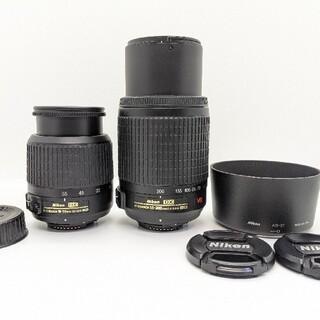 Nikon - 【超美品】Nikon NIKKOR  18-55mm & 55-200mm 標準