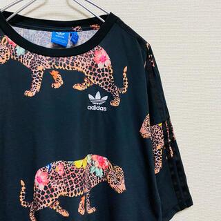 アディダス(adidas)の一点物 Adidas Originals oncadaドレス ワンピース(ひざ丈ワンピース)