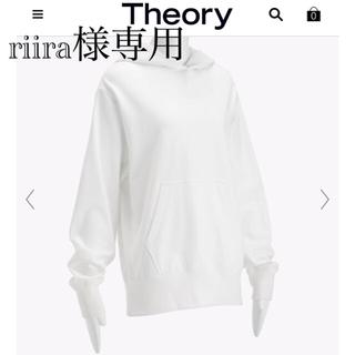 セオリー(theory)のtheory セオリー ★未使用★2021SS コットンフーディー  男女兼用(パーカー)