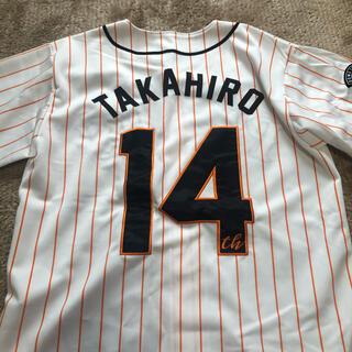 トリプルエー(AAA)の西島隆弘 ベースボールシャツ(アイドルグッズ)