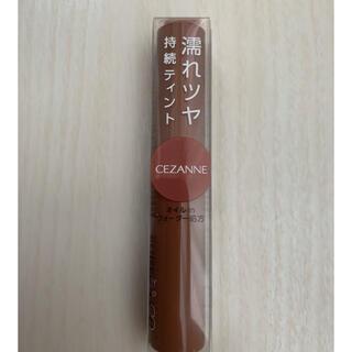 セザンヌケショウヒン(CEZANNE(セザンヌ化粧品))のto-yu様専用(リップグロス)