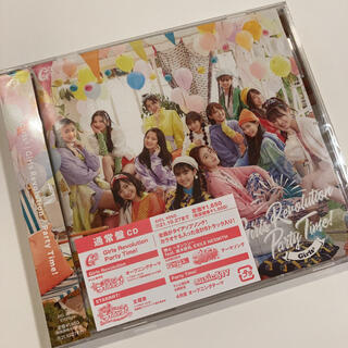 Girls2♡Girls Revolution / Party Time!通常盤