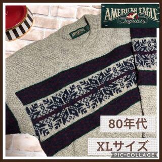 アメリカンイーグル(American Eagle)のアメリカンイーグル アメリカ製 セーター ウール スノーフレーク柄 メンズ XL(ニット/セーター)