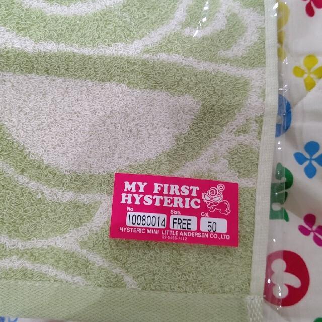 HYSTERIC MINI(ヒステリックミニ)のヒスミニ キッズ/ベビー/マタニティのキッズ/ベビー/マタニティ その他(その他)の商品写真