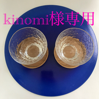 スガハラ(Sghr)のスガハラ グラス 2個セット 竹のコースター付き(グラス/カップ)