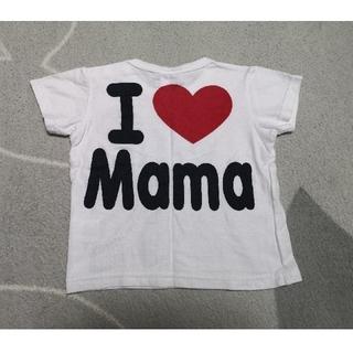 Tシャツ95 I♡Mama