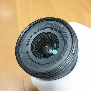 Canon - Canon RF 24-105mm f4-7.1 is stm