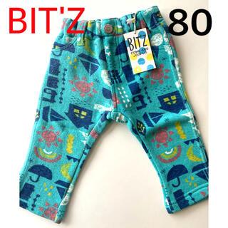 ビッツ(Bit'z)の新品 ビッツ Bit's  パンツ ターコイズブルー 80(パンツ)
