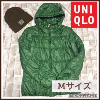 ユニクロ(UNIQLO)のユニクロ ウルトラライトダウン ダウンジャケット Mサイズ レディース 緑(ダウンジャケット)