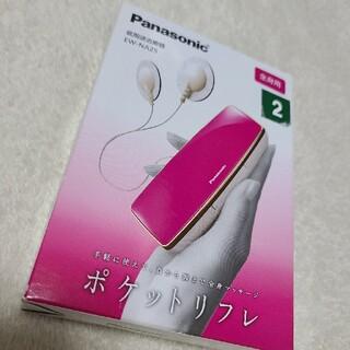 Panasonic - 新品/Panasonic/低周波治療器