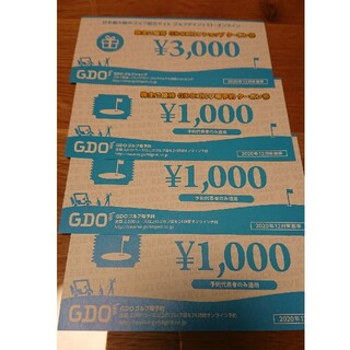 GDO 株主優待 6000円分(ゴルフ場)